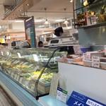 ラパン・スタイル・プラス - 東急百貨店地下1階にございます。