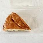 ラパン・スタイル・プラス - 牡蠣キッシュ、600円です。