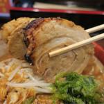 蔵deらーめん - 「味噌漬けあぶりチャーシュー麺」(1150円)