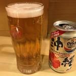 62472806 - オリオンビール