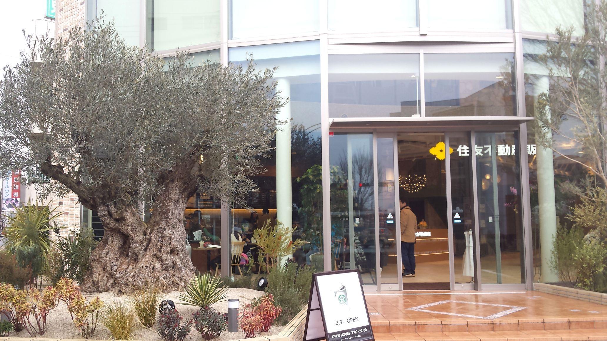 スターバックスコーヒー 本山駅前店