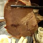 三田製麺所 - チャーシュー
