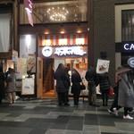 サンドイッチ王子 - 寺町京極にあるお店