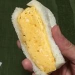サンドイッチ王子 - 厚焼きずっしり