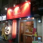 タコヤ キッチン -