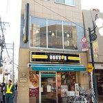 ドトールコーヒーショップ - 永福町駅の真ん前です。