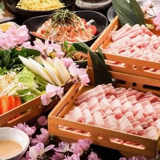 ◆宴会コースは3,700円~ご用意!