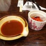 欧風料理 もん - オムレツのソース