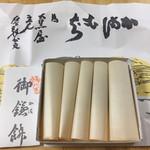 大黒屋鎌餅本舗 - 鎌餅      白箱 5個入り