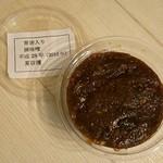 かふぇオハナ - 自家製の練味噌 ¥300(税込) この他、漬け物やジャム等も販売していました ※2017.1訪問時に購入