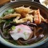 道の駅土佐和紙工芸村 - 料理写真:紫黒うどん