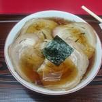 星の家 - 八王子チャーシュー麺