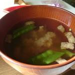 cafe 帆呂 horo - 味噌汁。あっぷ。