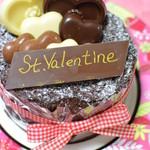 キーファルンバウム - バレンタインショコラ2