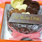 キーファルンバウム - バレンタインショコラ1
