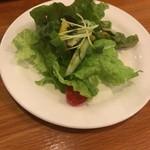 ラ・サリータ - 付け合わせのサラダ