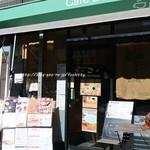 Cafe De Dango -