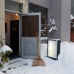 つばら つばら - 雪も似合う入り口です。