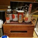丸源ラーメン - 「調味料各種」