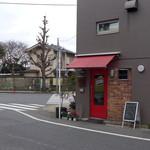 筆や - 日暮里駅から谷中霊園を抜けたところにある洋食店「筆や」さん。こじんまりとした構えです
