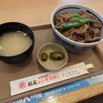 松尾ジンギスカン - ジンギスカン丼(Mサイズ)