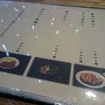 焼肉食堂やんま - [メニュー]カレー、うどんetc...