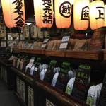 寺島屋弥兵衛商店 -