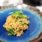CINA New Modern Chinese - 細切りクラゲとパクチーの和え物