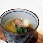 CINA New Modern Chinese - 極上 黄金の上湯スープ