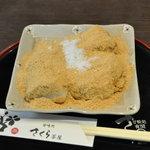 有閑さくら茶屋 - 長男3品目 あべかわもち(きなこ) 525円