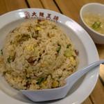 大阪王将 - 「五目炒飯(大)」(730円)。ムスメ2人はこれで十分と思ったのですが・・・。