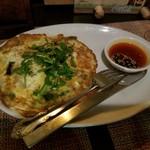 池袋ベトナム料理 アジアンタオ - ボッチン(餅入りベトナム風卵焼き)