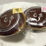 桃六 - 梅どら焼き 190円(税込)・栗どら焼き 210円