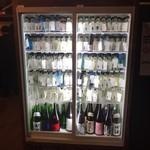 日本酒原価酒蔵「極」 -