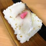 重乃井 - 魚ずし