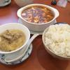 中国料理CHINOIS - 料理写真:ピリ辛!熱々麻婆豆腐煮込み(1,185円)