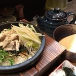 62512345 - 鶏ササミと柚子胡椒のお茶漬け