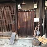 アカリ珈琲 - 店舗入り口
