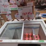 62521722 - アイスは5種類販売されていました。