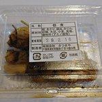 さつまや - さつまや 本店 @浦安 焼蛤と焼浅利 2本ずつ購入 包装形態