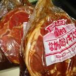 なかふフードセンター - 料理写真: