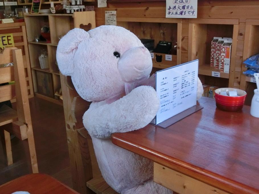ドリームコーヒー くまカフェ 南房総店