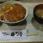 かつ亭 - カツ丼(沢庵・味噌汁付)