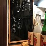 米清あら川 - 本日のお魚です。