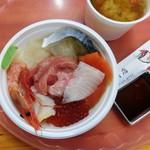 釧路和商市場 - 勝手丼