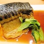 さち福やCAFE - 小ぶりな煮鯖