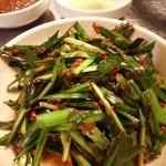 교대곱창 - 料理写真: