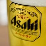 新時代 - 生ビール