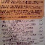 6253509 - みづらくてスイマセン^^;