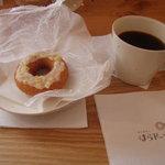 はらドーナッツ - 「陽子のドーナッツ」とコーヒー
